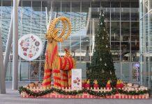 mercato degli articoli natalizi