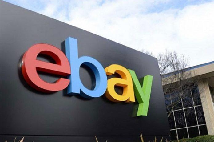 eBay e il giardinaggio