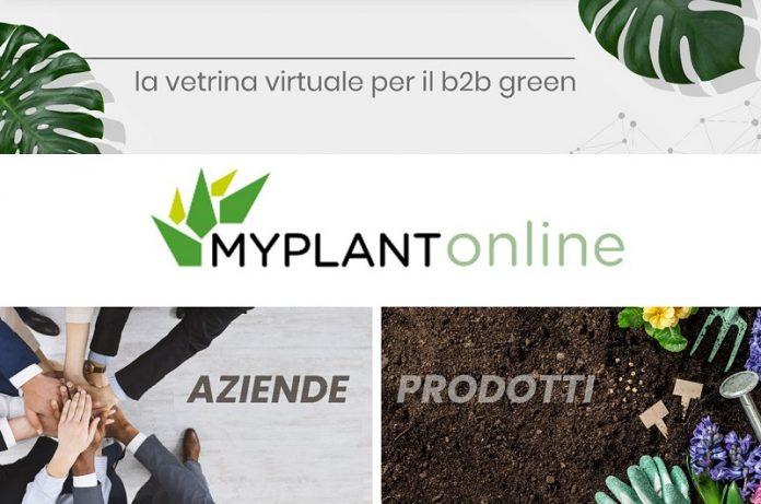 Myplantonline